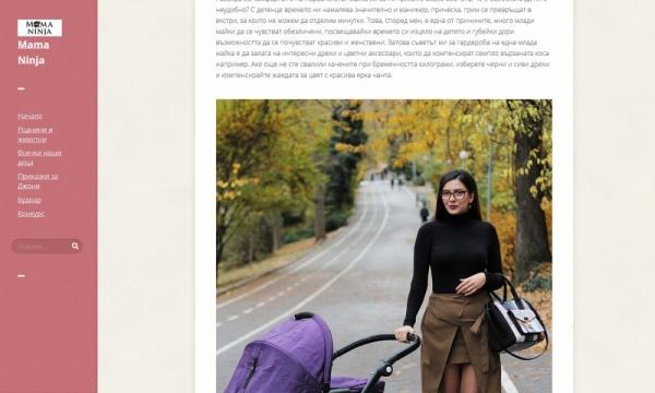 Мама нинджа - интервю