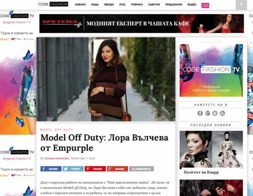 Интервю за Code Fashion - Model off duty