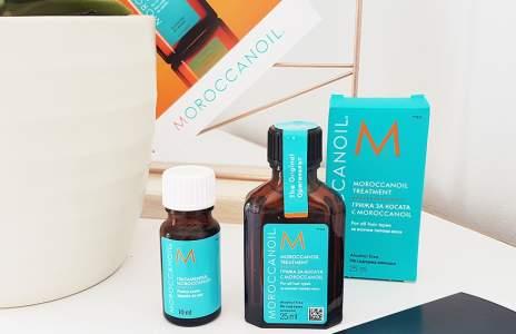 Moroccanoil treatment - грижа за косата с арганово масло (за всеки тип коса)